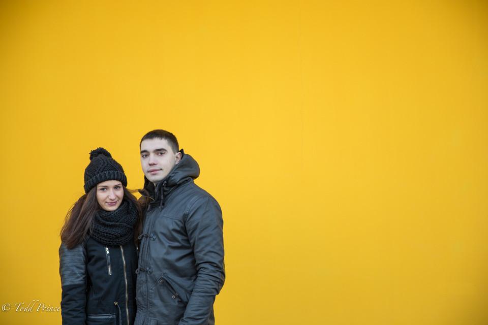 Young Ukrainian Couple