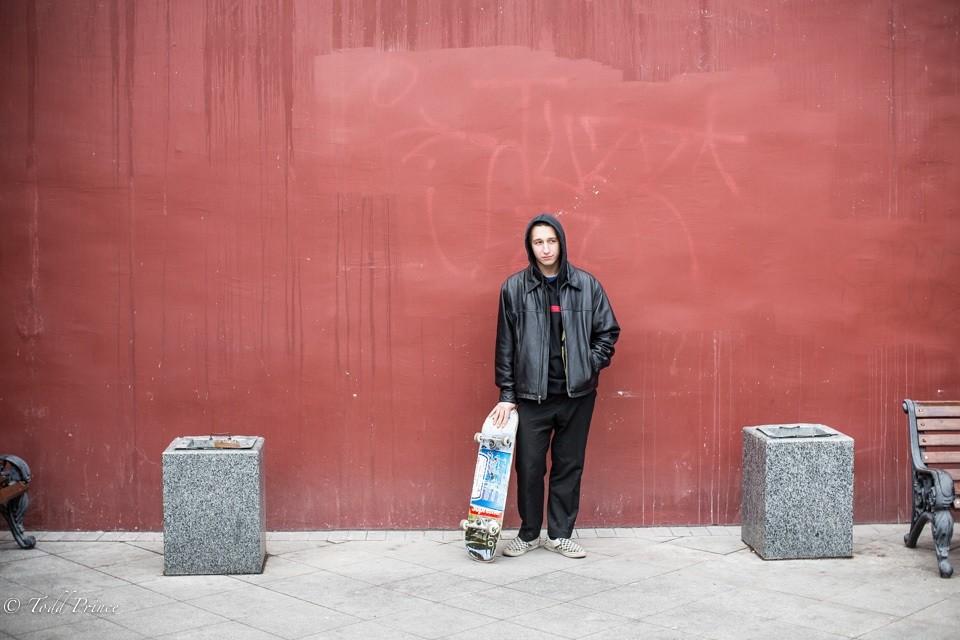 Andrei: Skateboardist