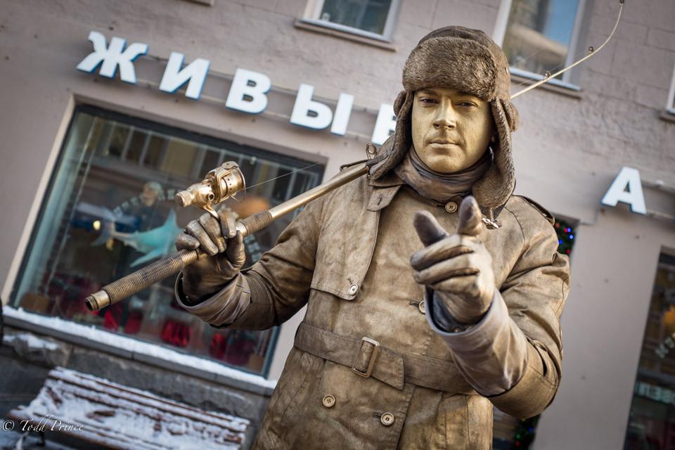 Vlad: Fisherman in the Cold