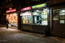 Korean Food Kiosk Near Old Arbat Street