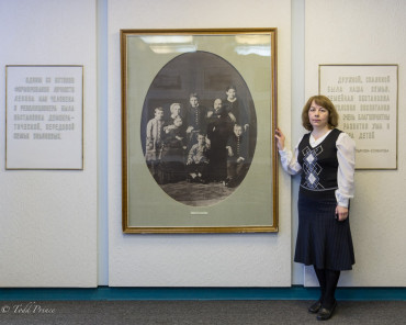 Marina: Director of Lenin Family Museum