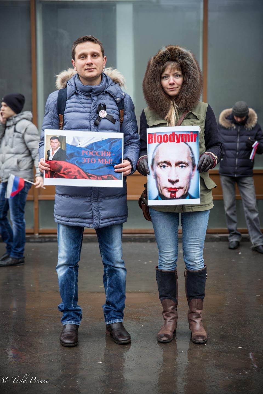 Oleg & Anna: Rally Participants