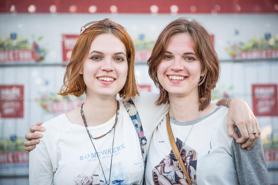 Vera & Yulia: Twins from Siberia