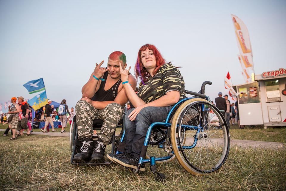 Andrei & Tanya: Rock Concert Visitors