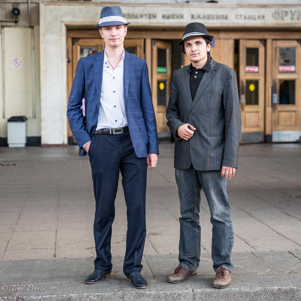Vasily and Nikita were on their way to a blues concert.