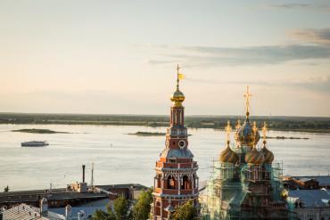 Nizhny Novgorod City