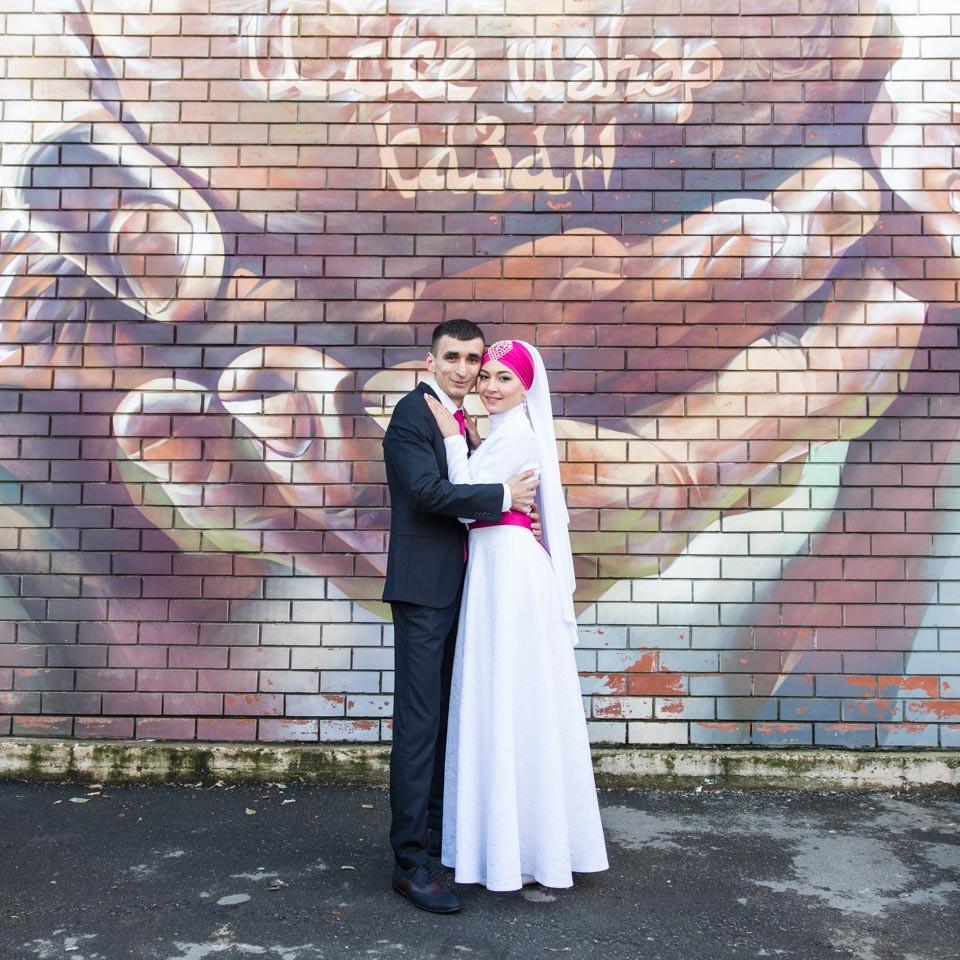 Tatar Wedding Couple