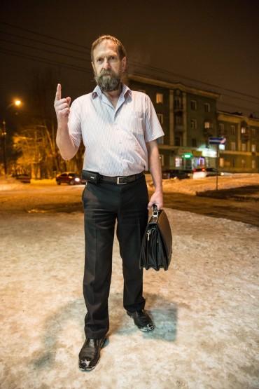Andrei: IT Specialist, Pagan Slavic